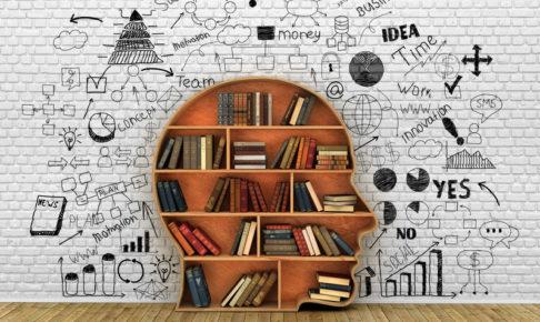 正しい知識よりも大事なこと