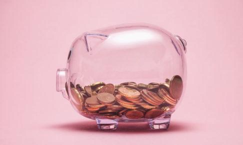 収入と資産