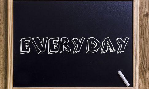 筋トレは毎日やった方が効果的なの?筋トレのやり過ぎは逆効果です!