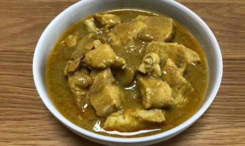 ダイエットレシピ|レンジで簡単!鶏胸肉のカレー風味